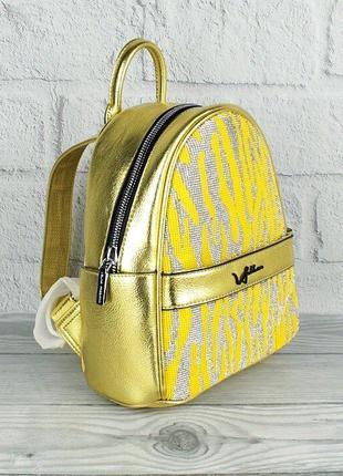 Рюкзак женский желтый с камнями velina fabbiano