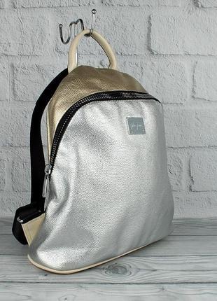 Рюкзак женский серебристо-золотистый velina fabbiano