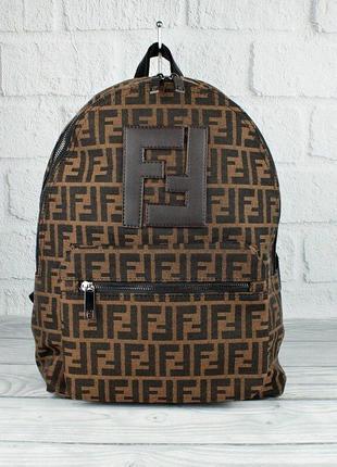 Рюкзак большой коричневый текстильный