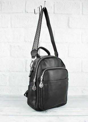Рюкзак-сумка черный кожзам