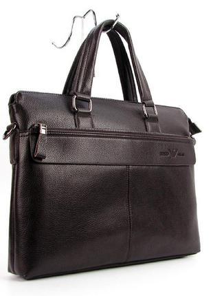 Портфель-сумка кожзам кофе, документы, папка
