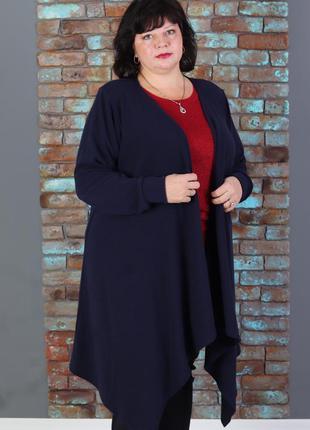 Кардиган, накидка, кофта женская большого размера , батал 00005
