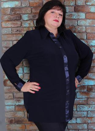 Рубашка, блузон , блузка женская большого размера, батал