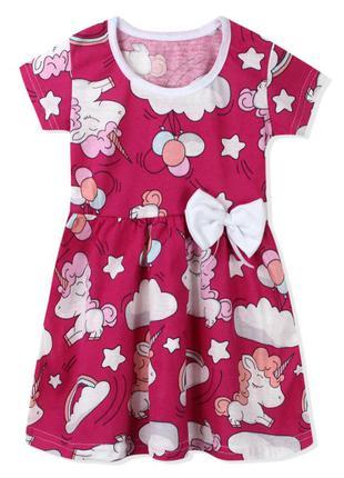 Платье для девочки, малиновое. милые единороги.