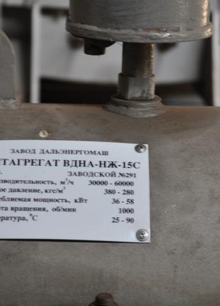Вентиляторные агрегаты ВДНА-НЖ-15С б/у
