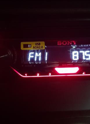 Sony cdx g1200u