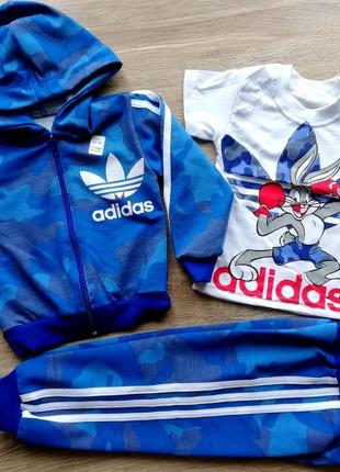 Модный спортивный костюм комплект тройка на мальчика