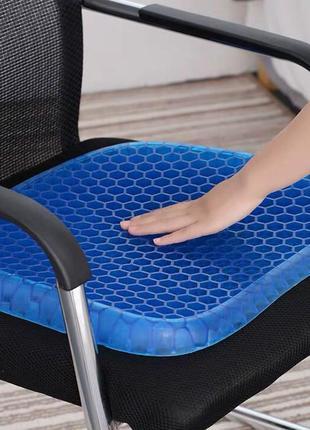 EGG SITTER ортопедическая гелевая сидушка, подушка на сиденье