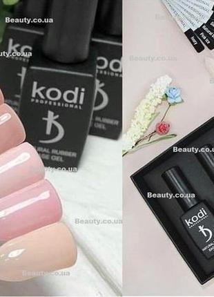 База цветная Коди (Kodi) 12 мл