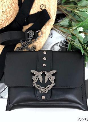❤ женские черная сумка через плечо  ❤
