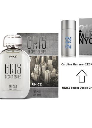 Парфюмированная вода UNICE Secret Desire Gris for Man, 100 мл