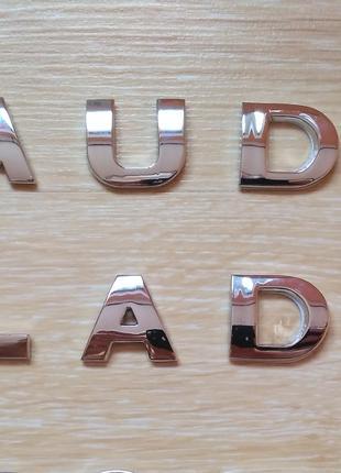 Буквы на кузов авто металлические хромированные Ауди, Лада