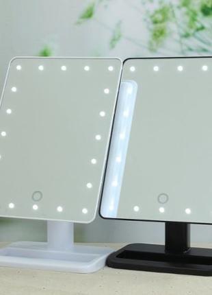 Зеркало с подсветкой для макияжа makeup mirror 22 LED. Яркое!