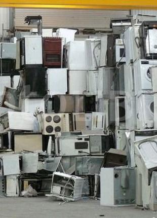 Скупка стиральных машин до 15 лет.
