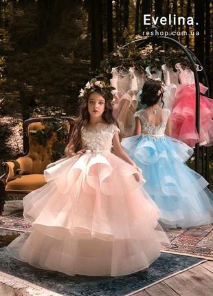 Бальное платье для девочки Барбара, нарядные платье для девочек