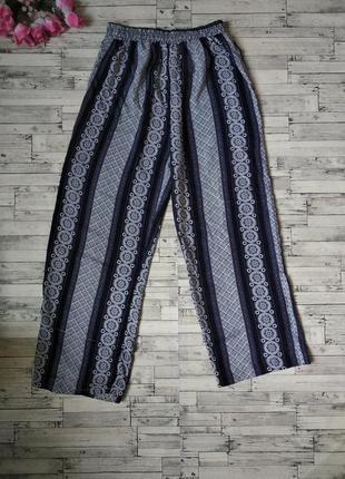 Летние легкие штаны женские в полоску