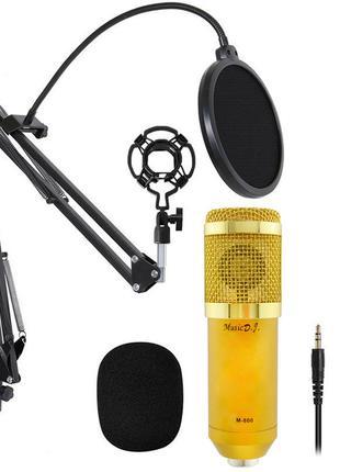 Студийный микрофон Music D.J. M800 с пауком и поп-фильтром