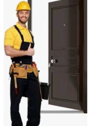 Приглашаем на работу профессиональных установщиков дверей