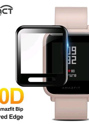 Защитное 20D стекло для смарт-часов Xiaomi Amazfit Bip