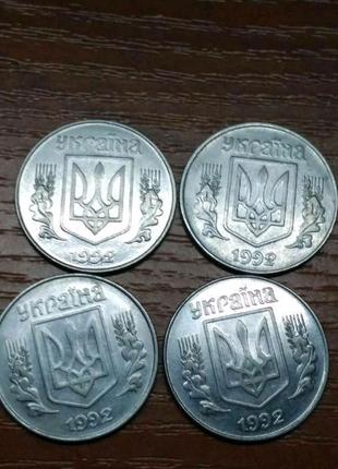 Монета 5 копеек 1992 года