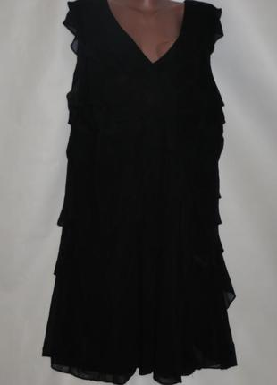 Платье р.24