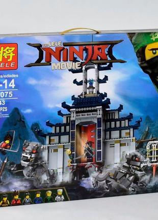Конструктор Lele 31075 Ниндзя Муви Храм Последнего великого оружи