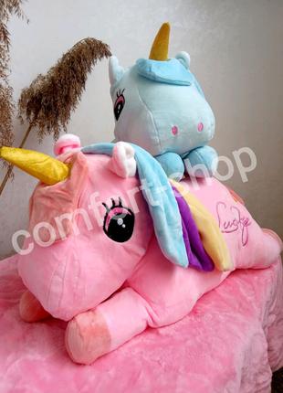 Детский плед подушка игрушка трансформер Единорог