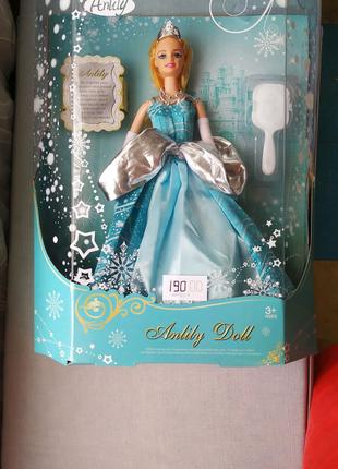 Кукла Барби Золушка в бальном платье 201526  (Аналог)