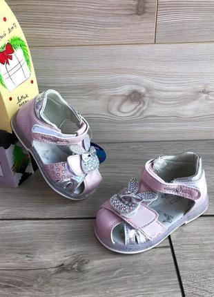 ❤ розовые босоножки  сандалии для девочки ❤