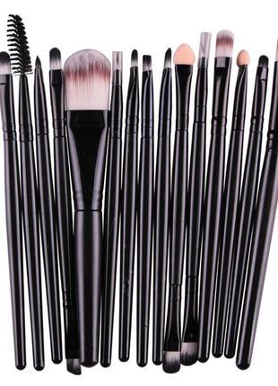 Кисти для макияжа набор кистей 20шт