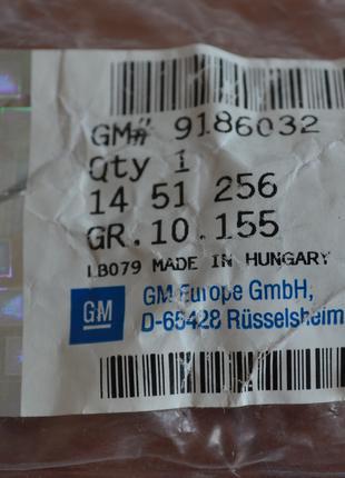 Форсунка омывателя лобового стекла GM 9186032, 1451256