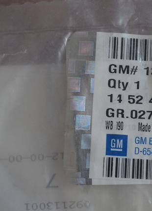 Соединитель шлангов омывателя стекла GM 12118223, 1452448