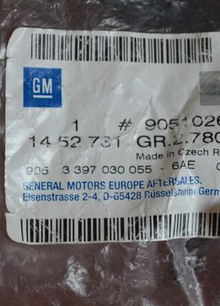 Форсунка фароомывателя GM 90510268, 1452731