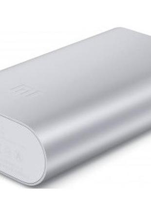 УМБ Power bank Xiaomi Mi 5200mAh