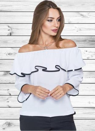 Белая блузка с открытой линией плеч