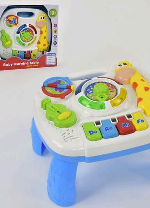 Детский музыкальный центр (столик)