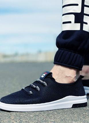 Мужские кроссовки на белой подошве.