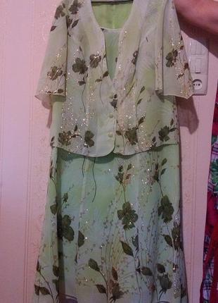Костюм (платье и накидка)