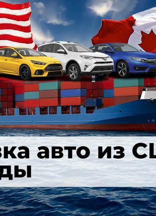 Бизнес на доставке Авто из США