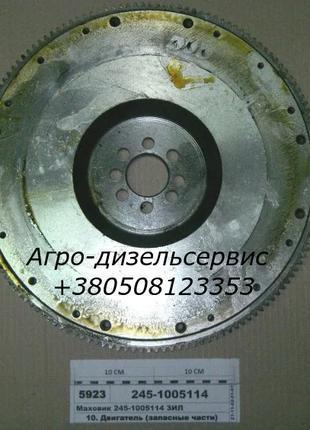 Маховик ЗИЛ 5301 Бычок