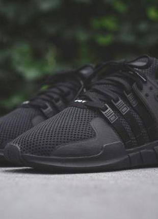 Мужские кроссовки адидас \adidas.