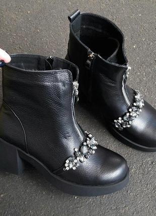 Кожаные ботинки с камнями..36-41рр.