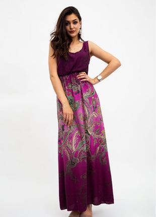 Сарафан женский цвет Фиолетовый