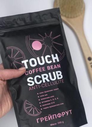 Кофейный скраб для тела touch грейпфрут антицеллюлитный 200 г