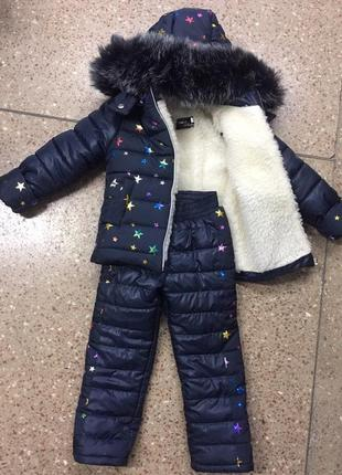 Костюм зима куртка штаны