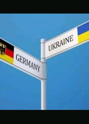 Перекладач Deutschprachige hilfe in der Ukraine