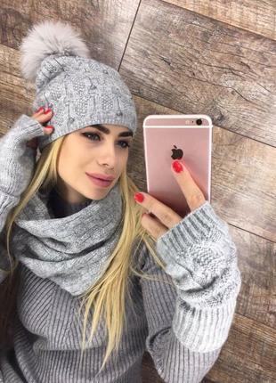 Набор зимний шапка хомут перчатки