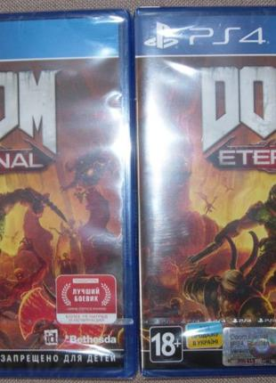 Doom Eternal. Новый, запечатанный Диск PS4, русский