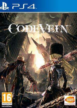 Code Vein. Диск Новый. Русское издание для PS4