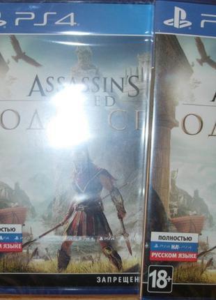 Assassin's Creed: ODYSSEY / Одиссея. Новый Диск PS4